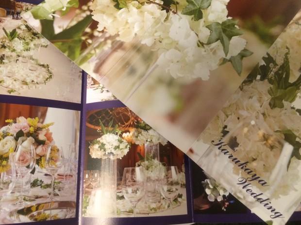 karukaya_wedding